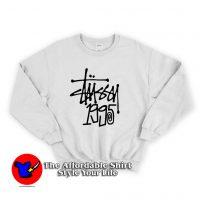 Vintage Stussy 1995 Unisex Sweatshirt